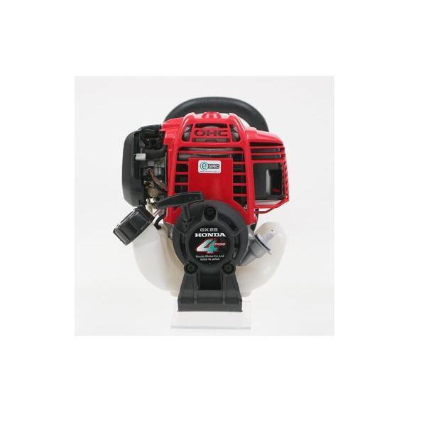 HONDA UMS425 Bent Shaft bruscutter